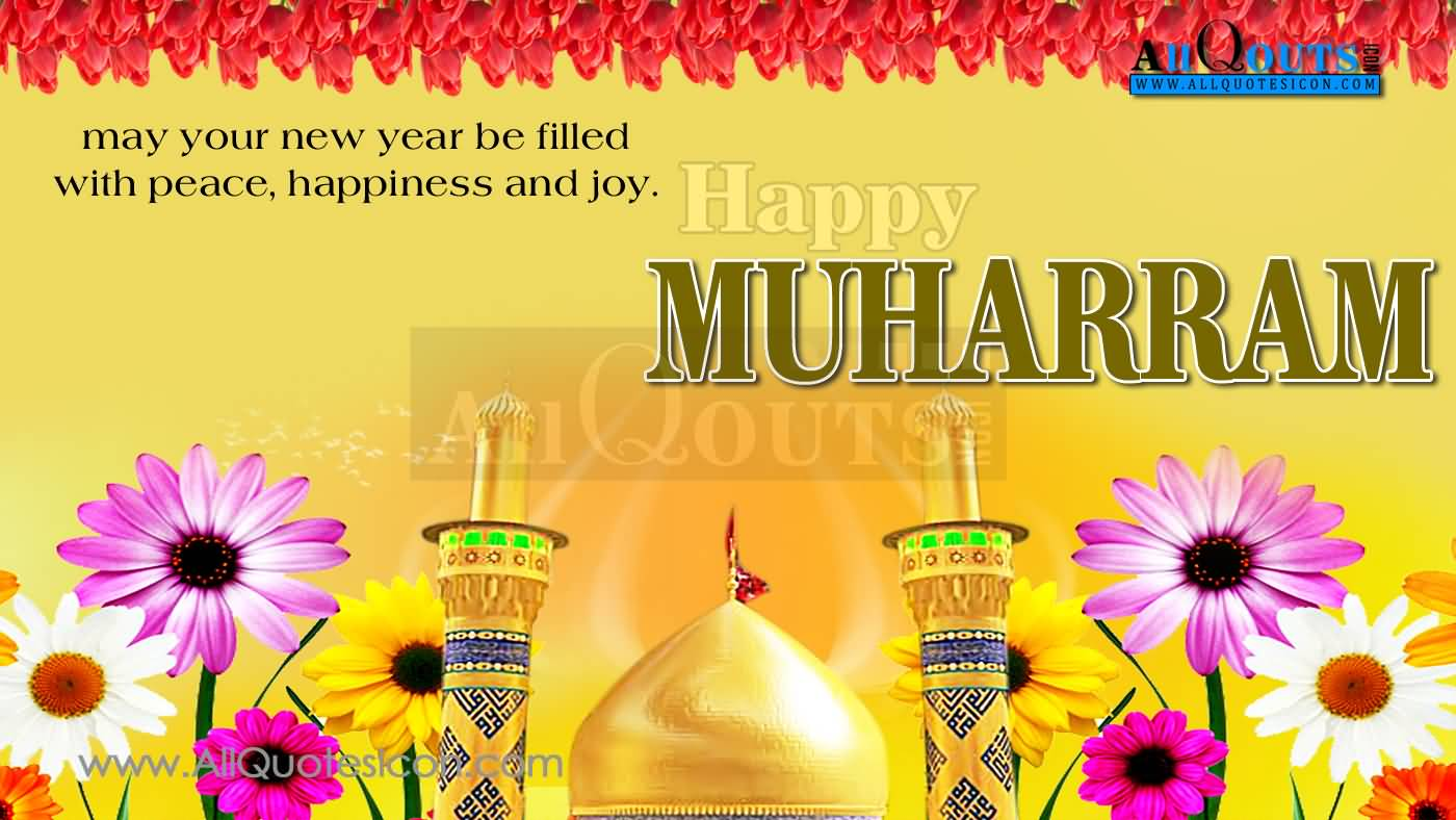 40 Happy Muharram Greeting Pictures And Photos
