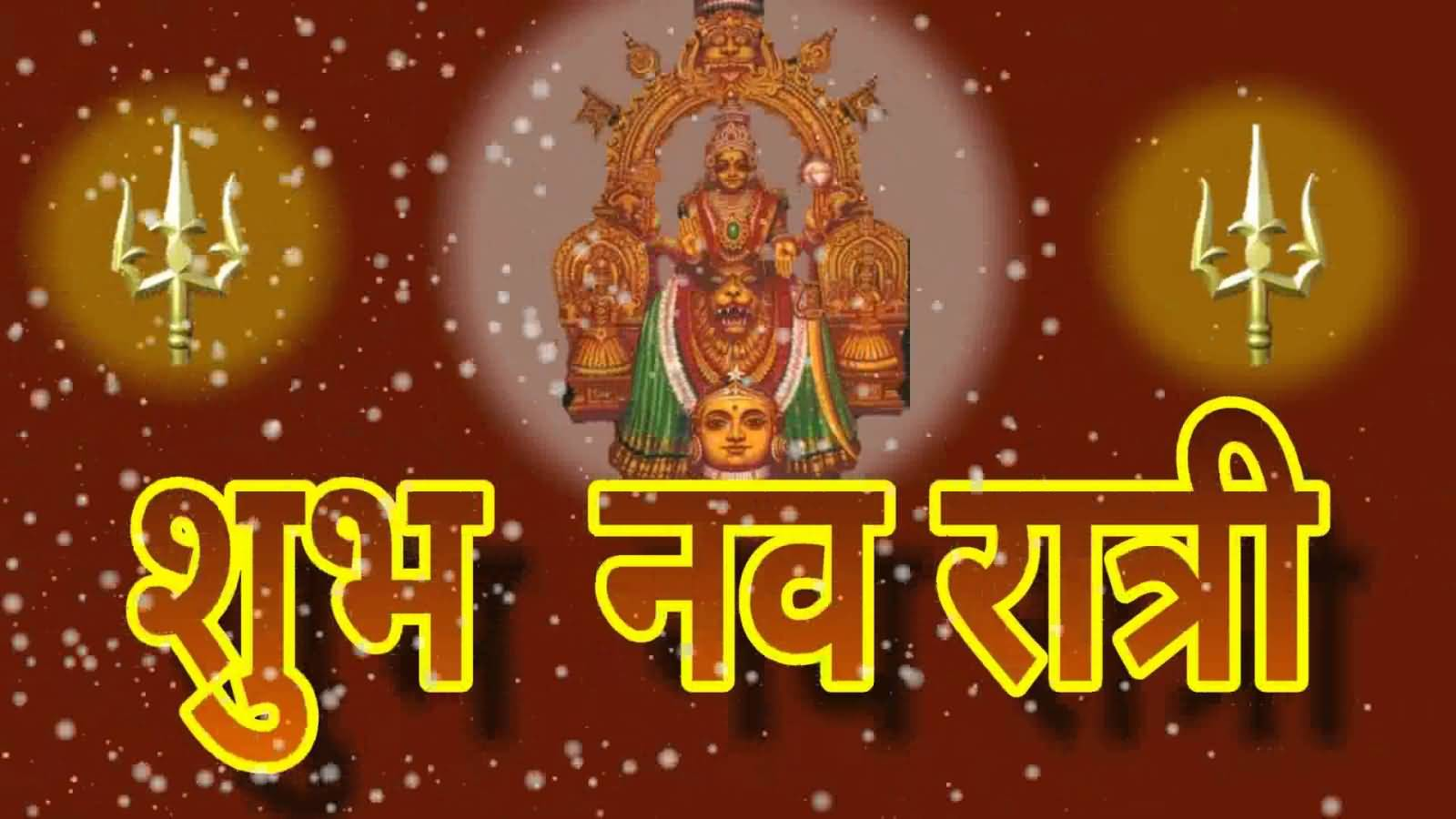 55 best pictures and images of navratri wishes shubh navratri wishes m4hsunfo
