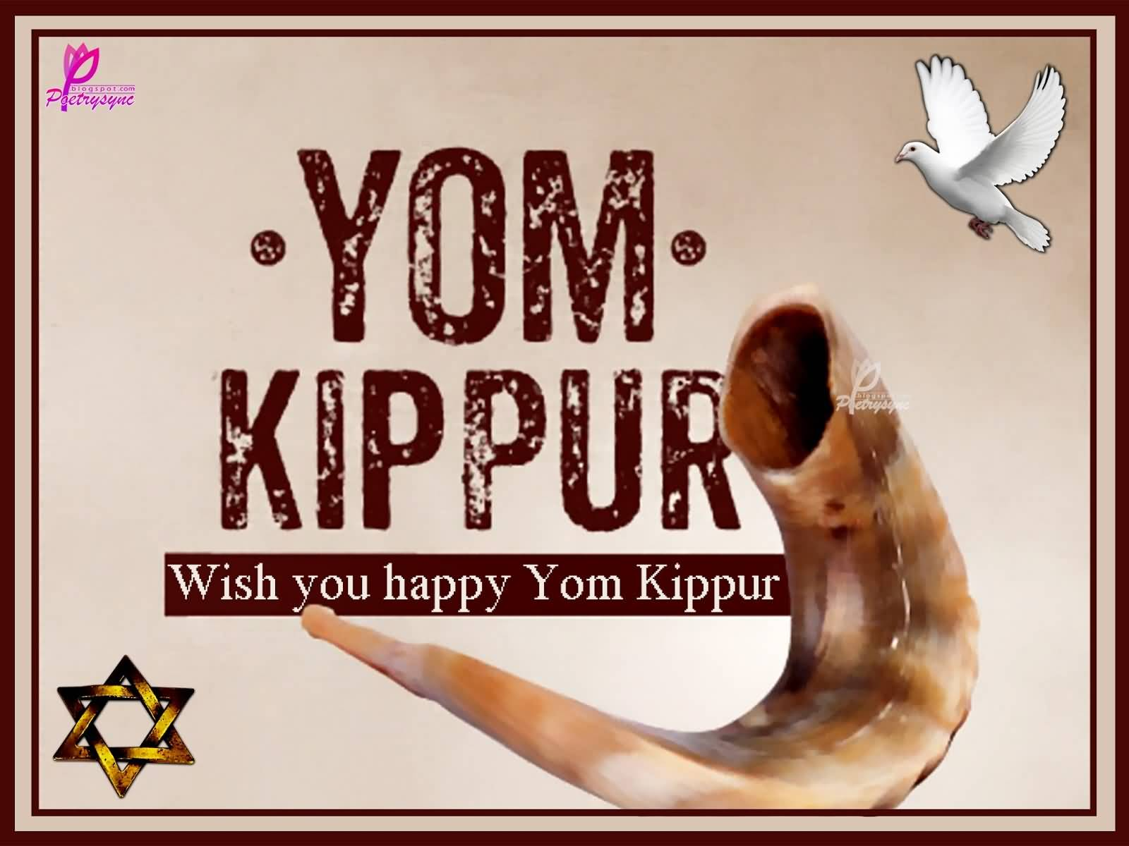 yom kippur - photo #28