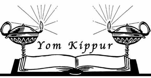 42+ Happy Yom Kippur 2016 Wishes Photos And Pictures Share ...