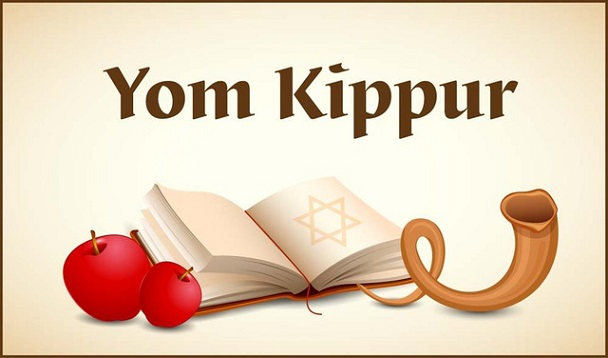 yom kippur - photo #1