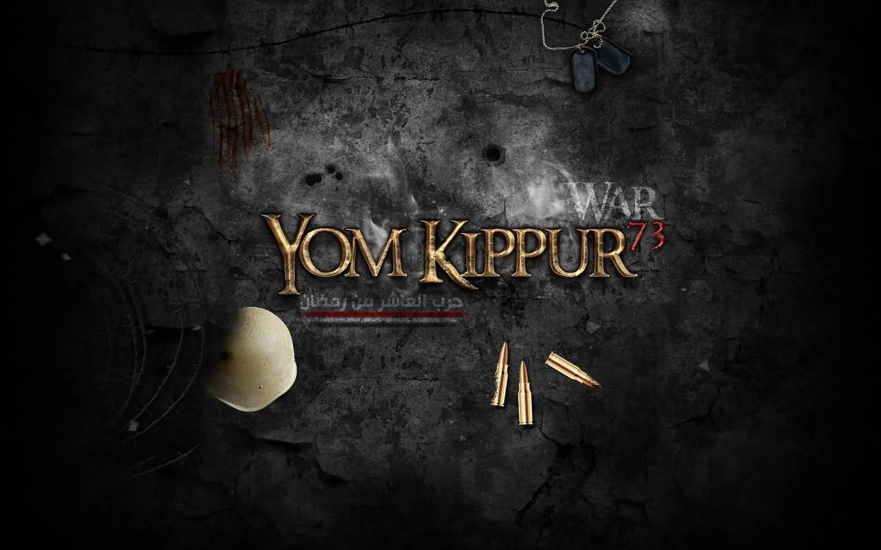 yom kippur - photo #42
