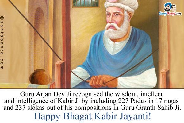Image result for kabir ji