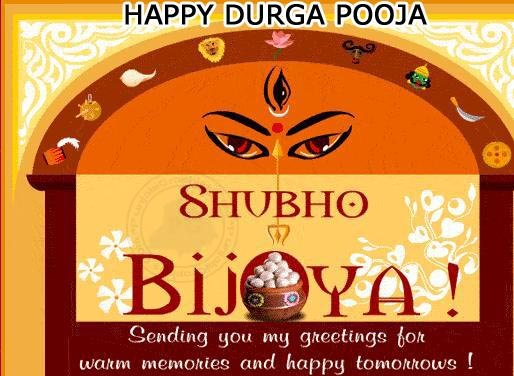 50 Very Beautiful Happy Durga Pooja Greeting Pictures And Photos