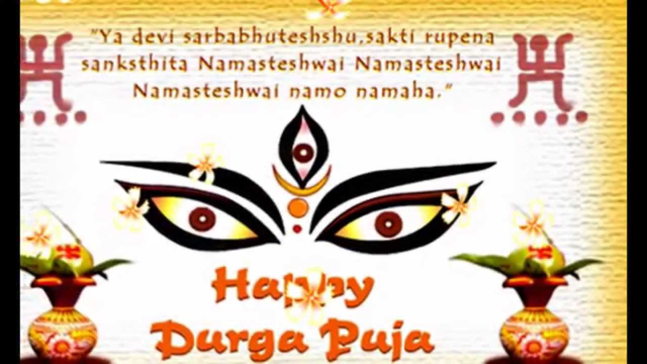 55 beautiful greeting pictures and photos of durga puja 2016 happy durga puja 2016 wishes image kristyandbryce Image collections