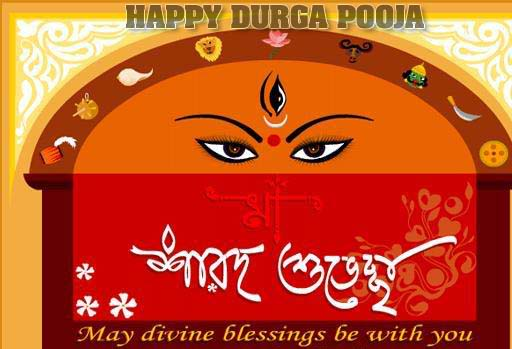 55 beautiful greeting pictures and photos of durga puja 2016 happy durga puja may divine blessings be with you greeting card m4hsunfo