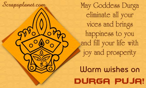 May goddess durga eliminate all your vices and brings happiness to may goddess durga eliminate all your vices and brings happiness to you and fill your life m4hsunfo