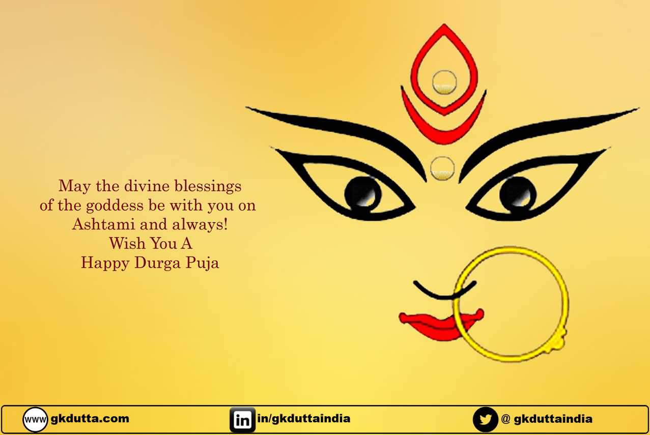 50 very beautiful happy durga pooja greeting pictures and photos kristyandbryce Images