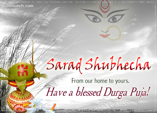 50 very beautiful happy durga pooja greeting pictures and photos sacred shubhecha from our home to yours have a blessed durga puja m4hsunfo