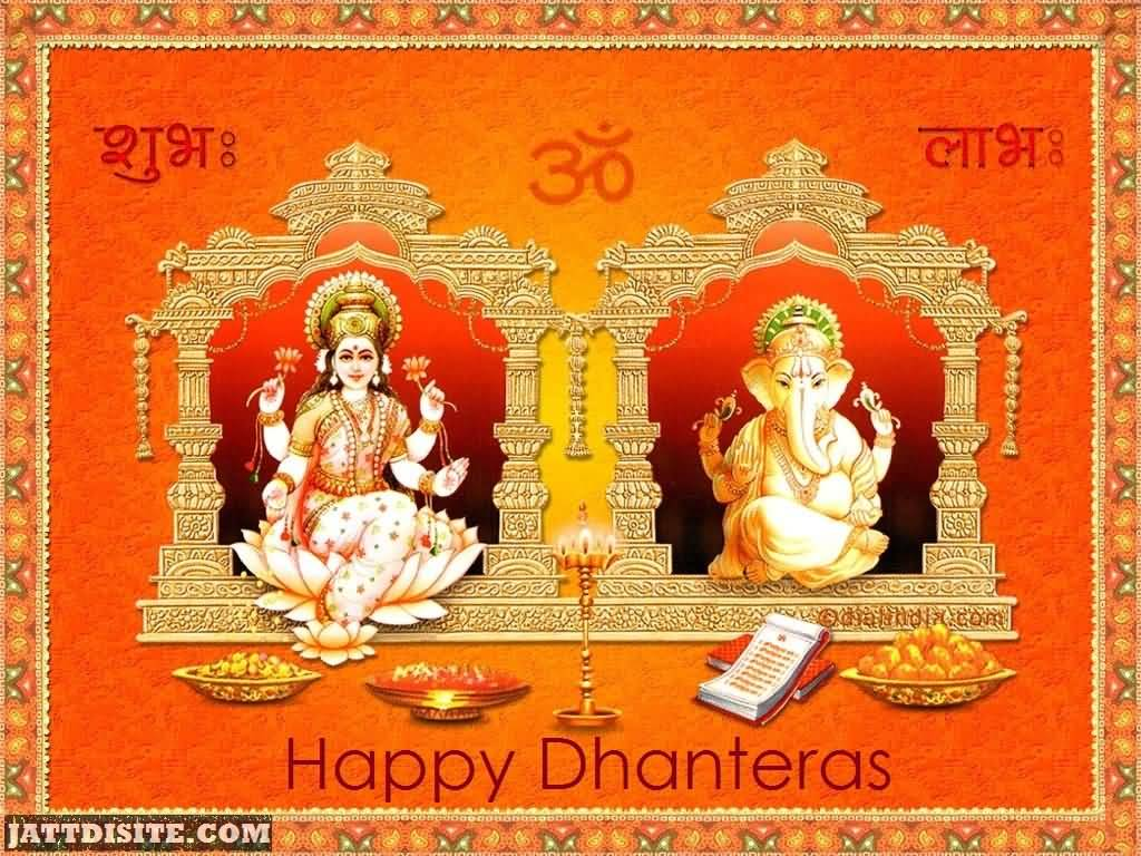 40 Happy Dhanteras 2016 Greeting Card Pictures And Images