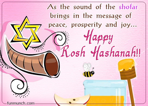 As the sound of the shofar brings in the message of peace as the sound of the shofar brings in the message of peace prosperity and joy happy rosh hashanah m4hsunfo