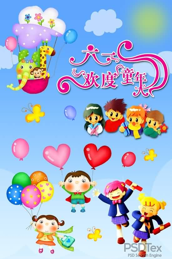 31 beautiful happy childrens day greeting cards and images childrens day chinese greeting card m4hsunfo