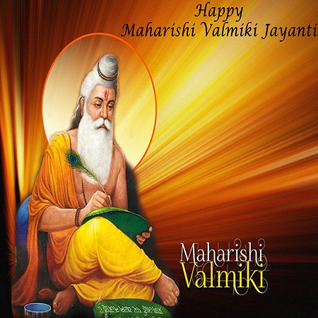 maharishi valmiki A variety of teaching and learning techniques are employed to impart knowledge  and skills to students at maharishi valmiki college of education in its various.