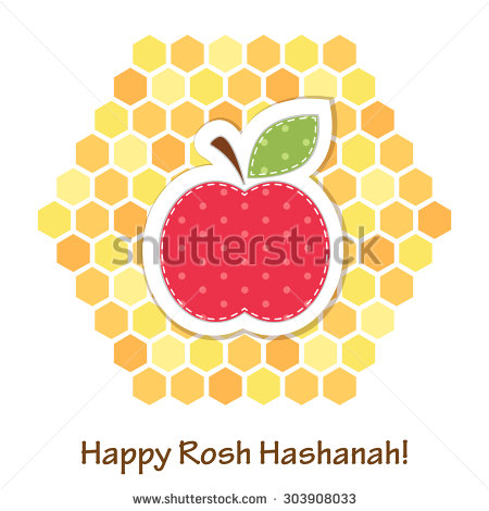 22 Latest Rosh Hashanah Greeting Photos And Images