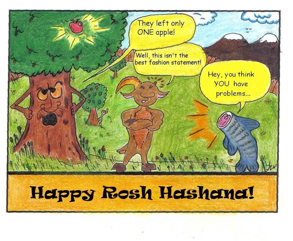 25 wonderful rosh hashanah greeting pictures to share with your happy rosh hashanah poster kristyandbryce Choice Image