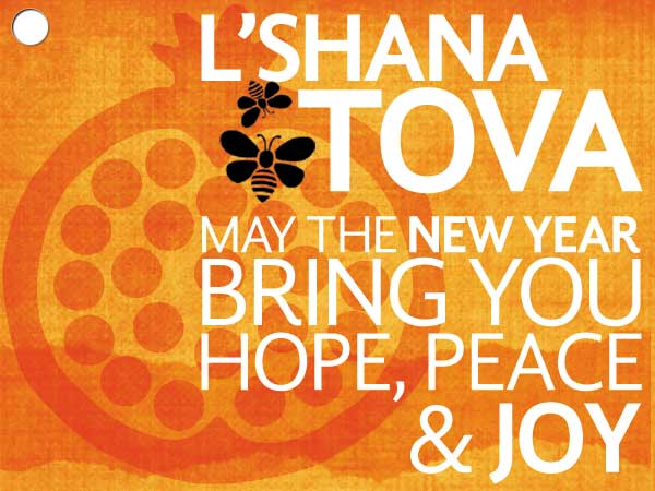 41 happy rosh hashanah 2016 greetings pictures and images lshana tova may the new year bring you hope peace joy happy m4hsunfo