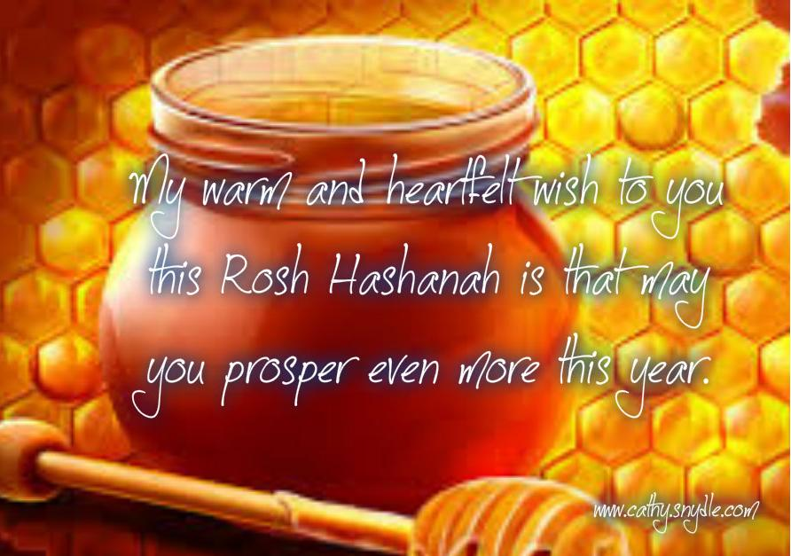 Happy rosh hashanah quotes