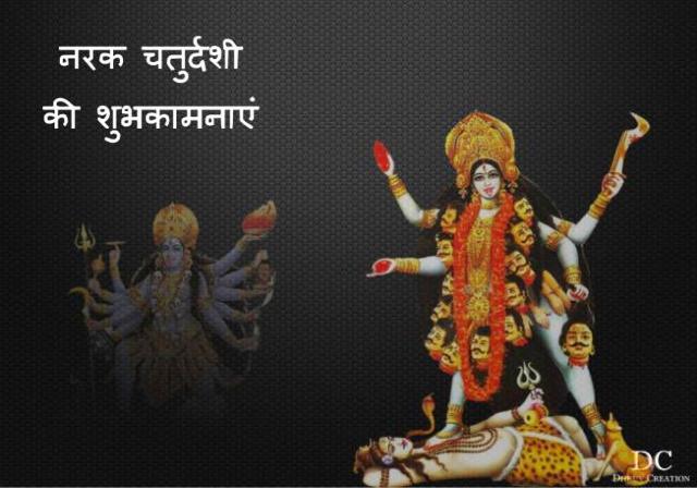 hindi essay on importance of festivals