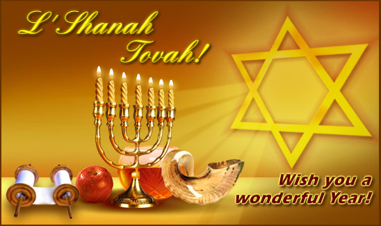 41 happy rosh hashanah 2016 greetings pictures and images wish you a wonderful year happy rosh hashanah m4hsunfo