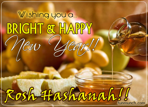 22 latest rosh hashanah greeting photos and images wishing you a bright happy new year rash hashanah m4hsunfo
