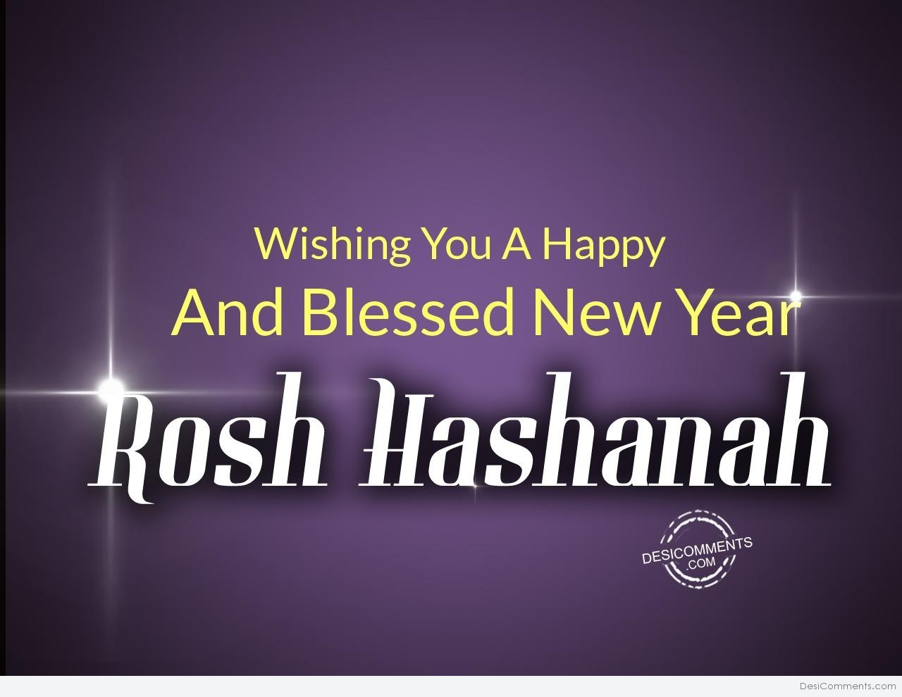 41 happy rosh hashanah 2016 greetings pictures and images wishing you a happy and blessed new year rosh hashanah kristyandbryce Choice Image