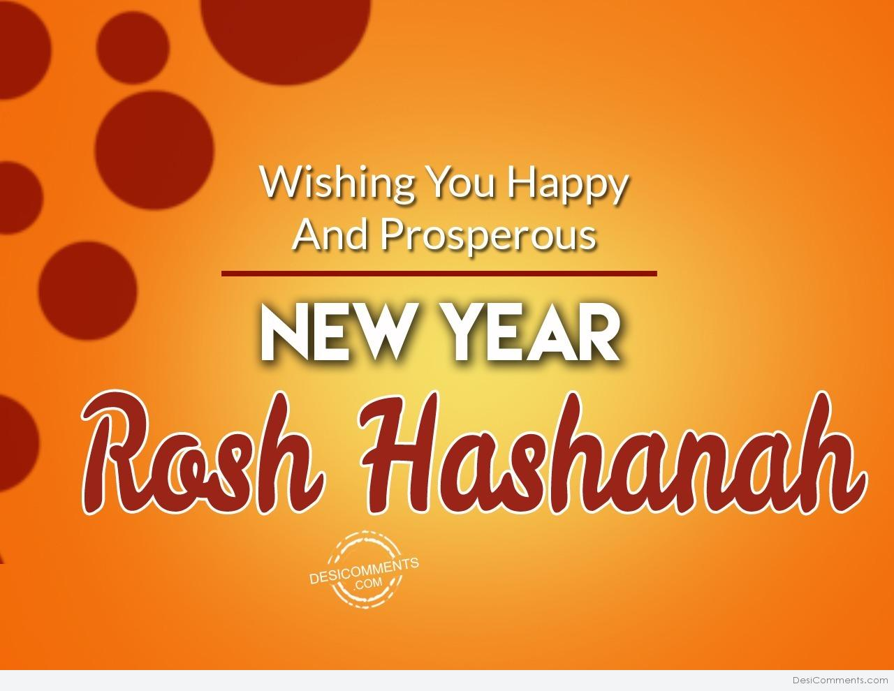 41 happy rosh hashanah 2016 greetings pictures and images wishing you happy and prosperous new year rosh hashanah kristyandbryce Choice Image