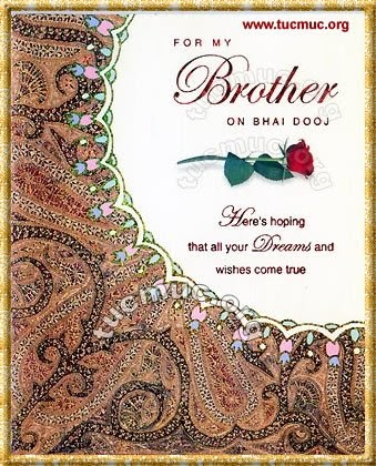 50 latest bhai dooj 2016 wish pictures and images for my brother on bhai dooj heres hoping that all your dreams and wishes come true m4hsunfo