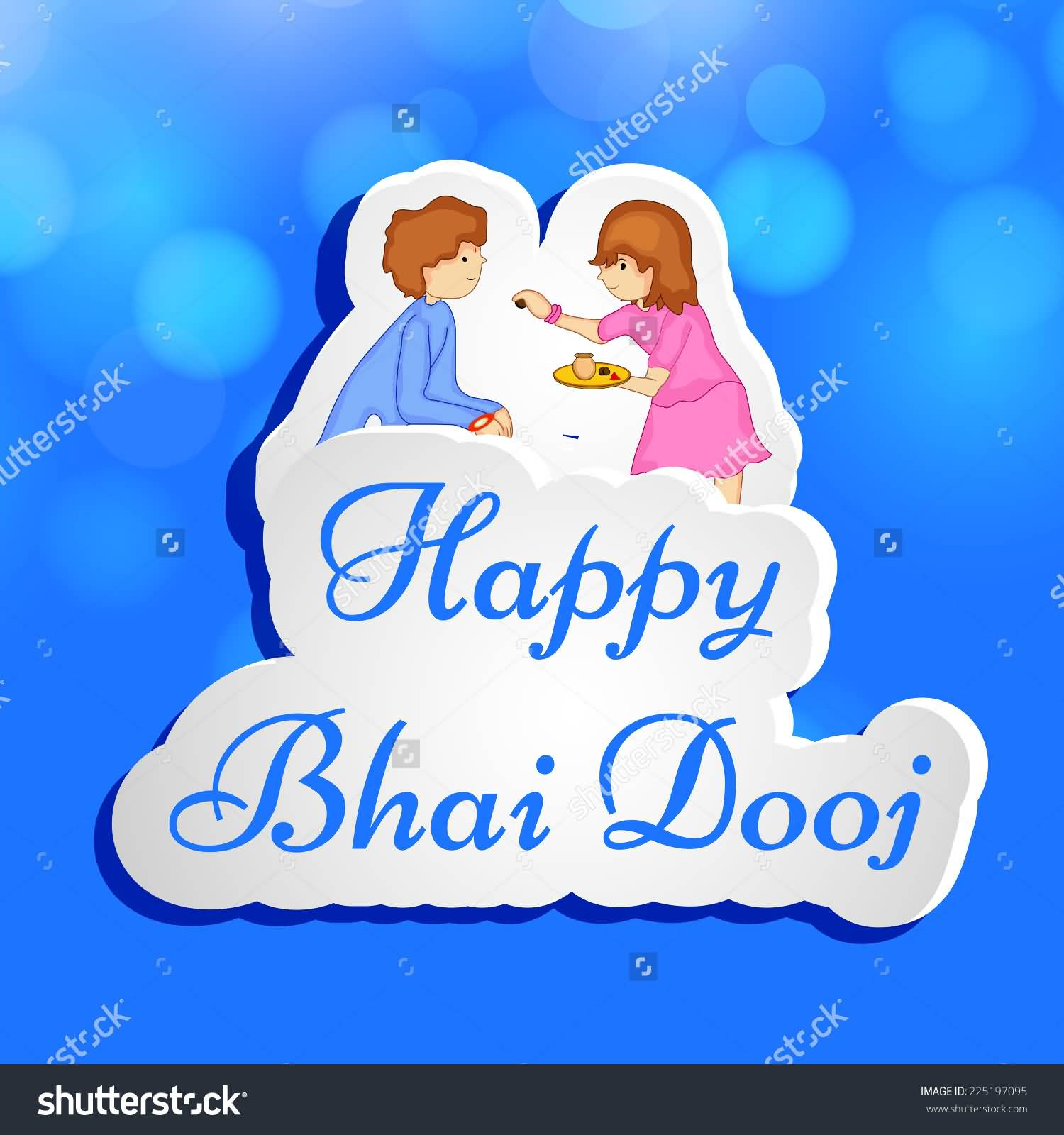 38 best bhai dooj greeting card pictures and photos happy bhai dooj greeting card kristyandbryce Images