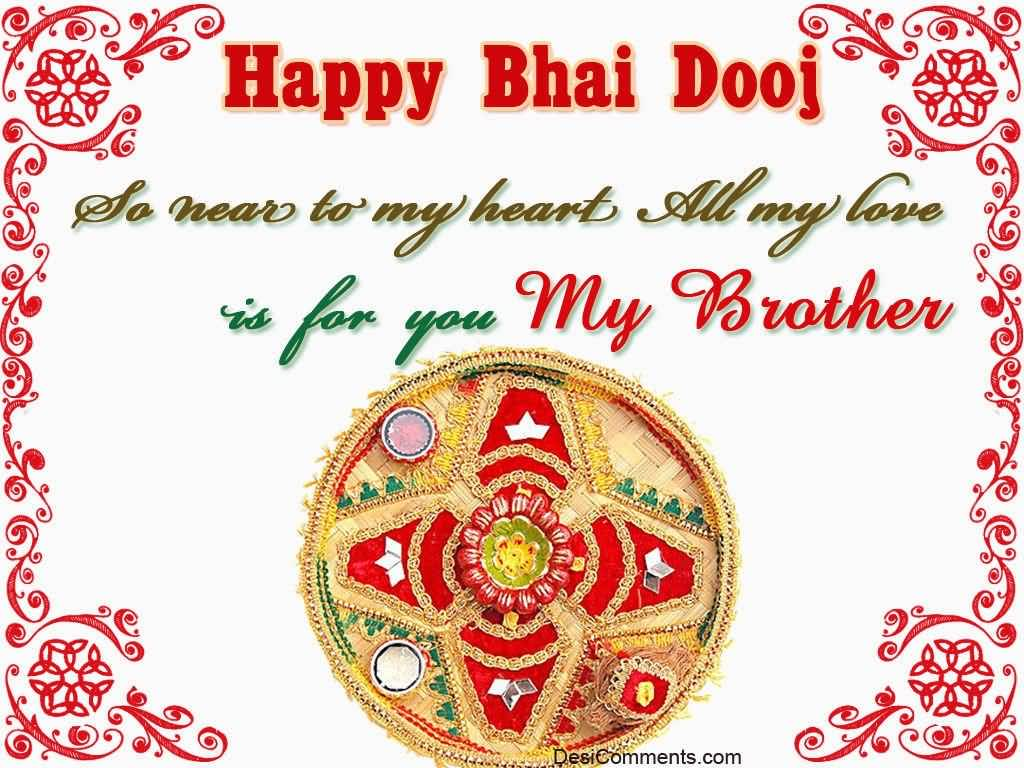 50 latest bhai dooj 2016 wish pictures and images happy bhai dooj so near to my heart all my love is for you my brother kristyandbryce Images