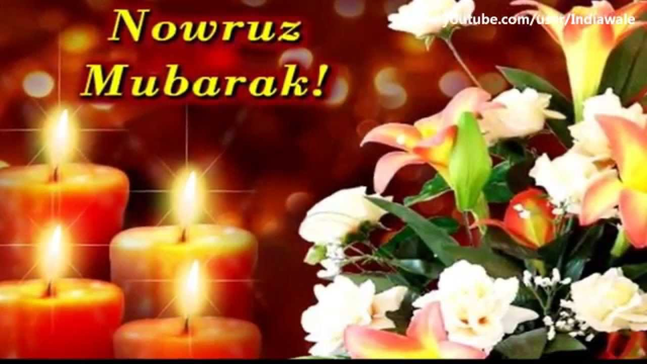 60 most beautiful nowruz greeting pictures and photos nowruz mubarak greeting card kristyandbryce Gallery