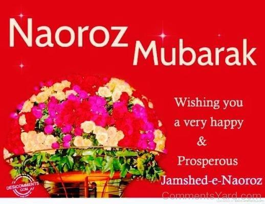 Nowruz mubarak wishing you a very happy prosperous jamshed e nowruz mubarak wishing you a very happy prosperous jamshed e navroz greeeting card m4hsunfo