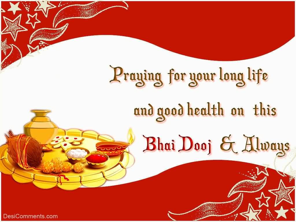 50 Latest Bhai Dooj 2016 Wish Pictures And Images