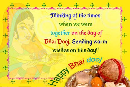 essay on bhai dooj in hindi Short essay on bhai dooj according to a famous hindu mythology, long ago surya, the sun god was married to beautiful princess samjna t.