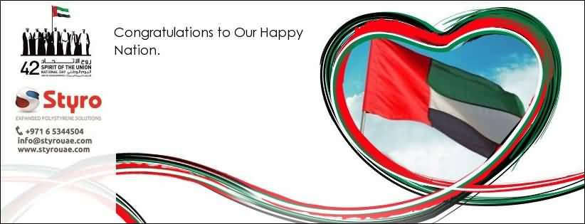 Oman 42 national day photos