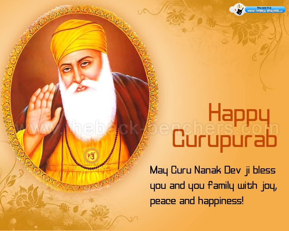 Love Guru Quotes 40 Best Pictures And Photos Of Guru Nanak Jayanti Wishes
