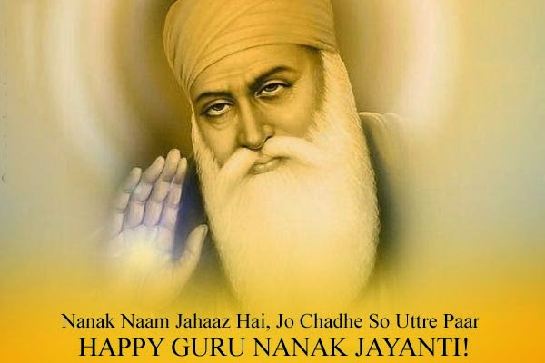 best pictures and photos of guru nanak jayanti wishes