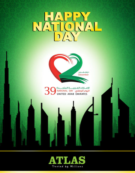 Happy national day oman greeting card m4hsunfo