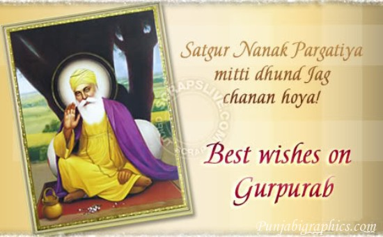 Satguru Nanak Pargatiya Mitti Dhund Jag Chanan Hoya Best Wishes On