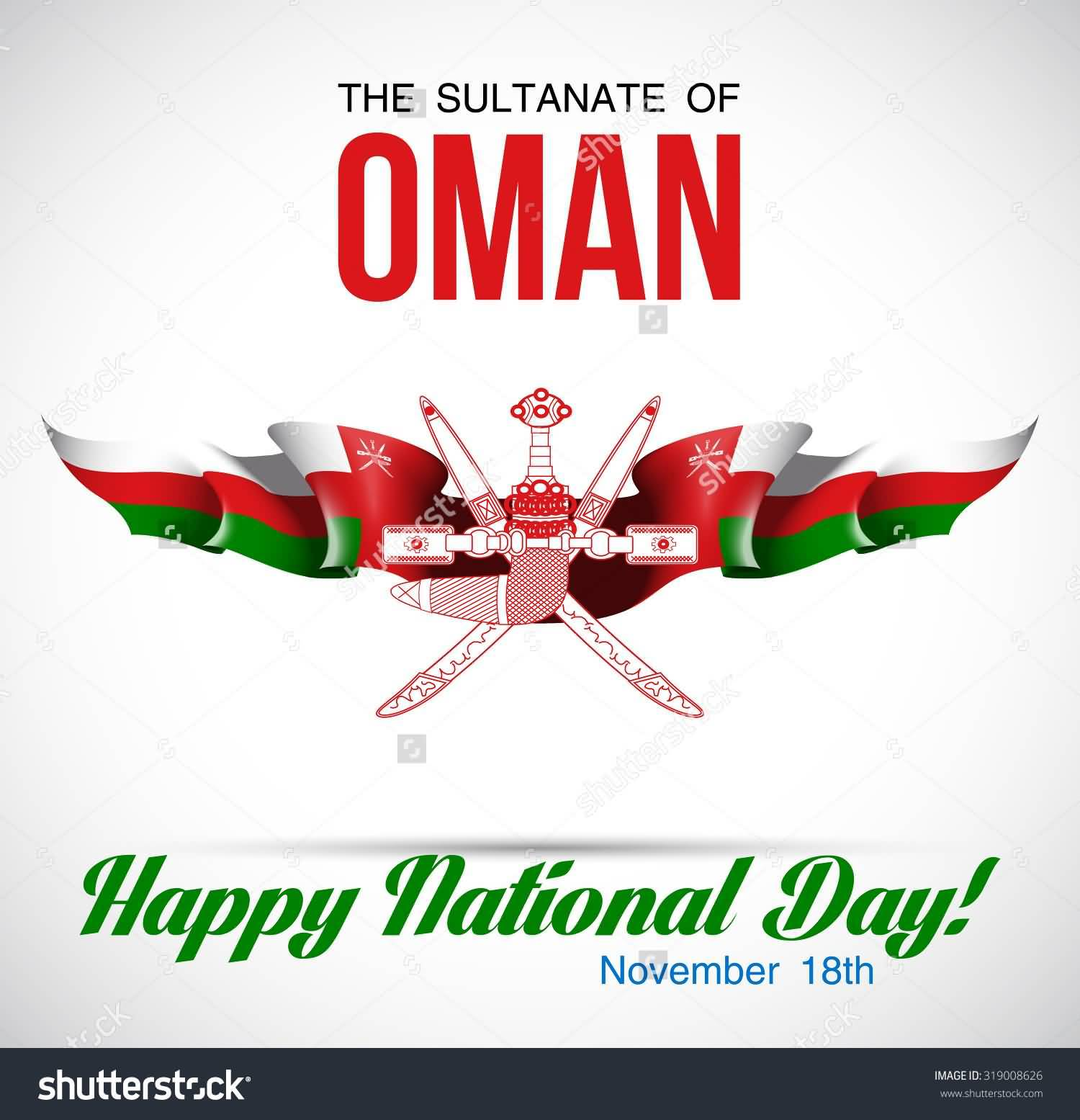 35 Best Happy National Day Oman 2016 Greeting Pictures And Photos