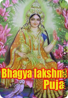 50 Most Beautiful Lakshmi Puja Wish Pictures And Images