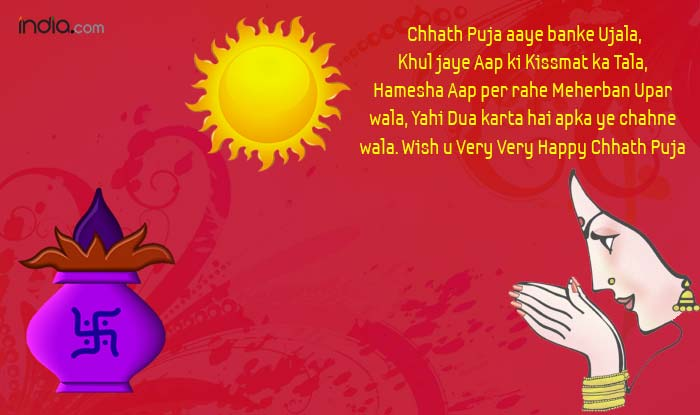 55 Best Pictures And Photos Of Happy Chhath Puja Wishes