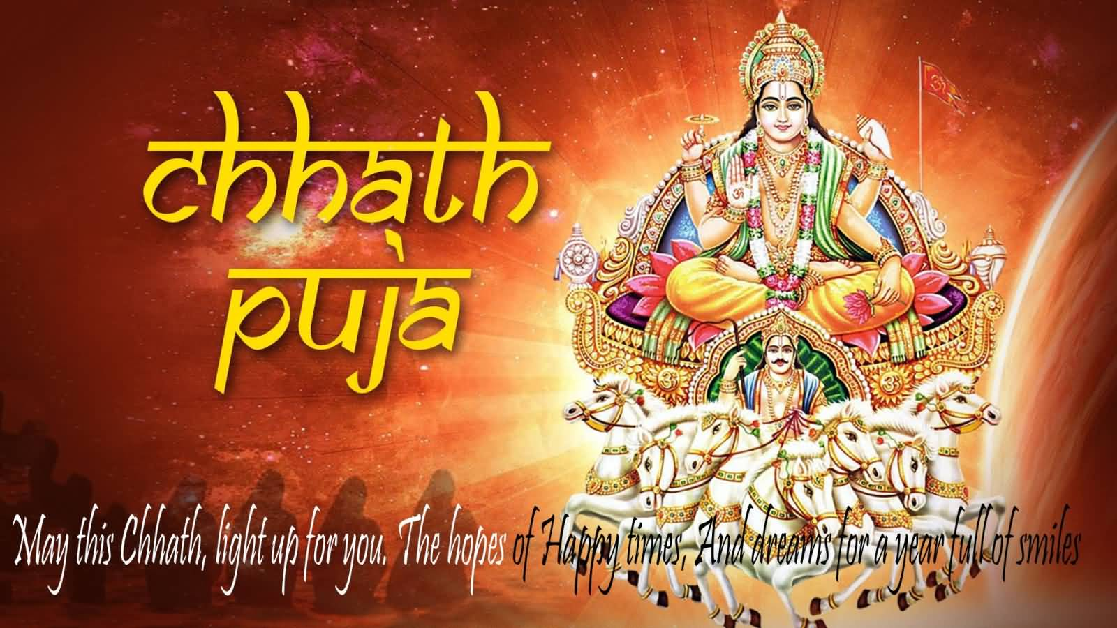 Hevisi Pooja Mp3 MP3 Download - aiohoworg