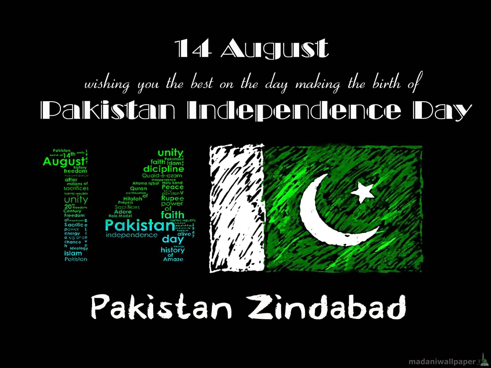 50 latest pakistan independence day greeting pictures kristyandbryce Images