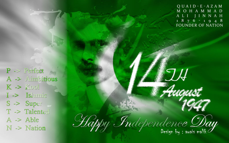 latest independence day greeting pictures 14th 1947 happy independence day