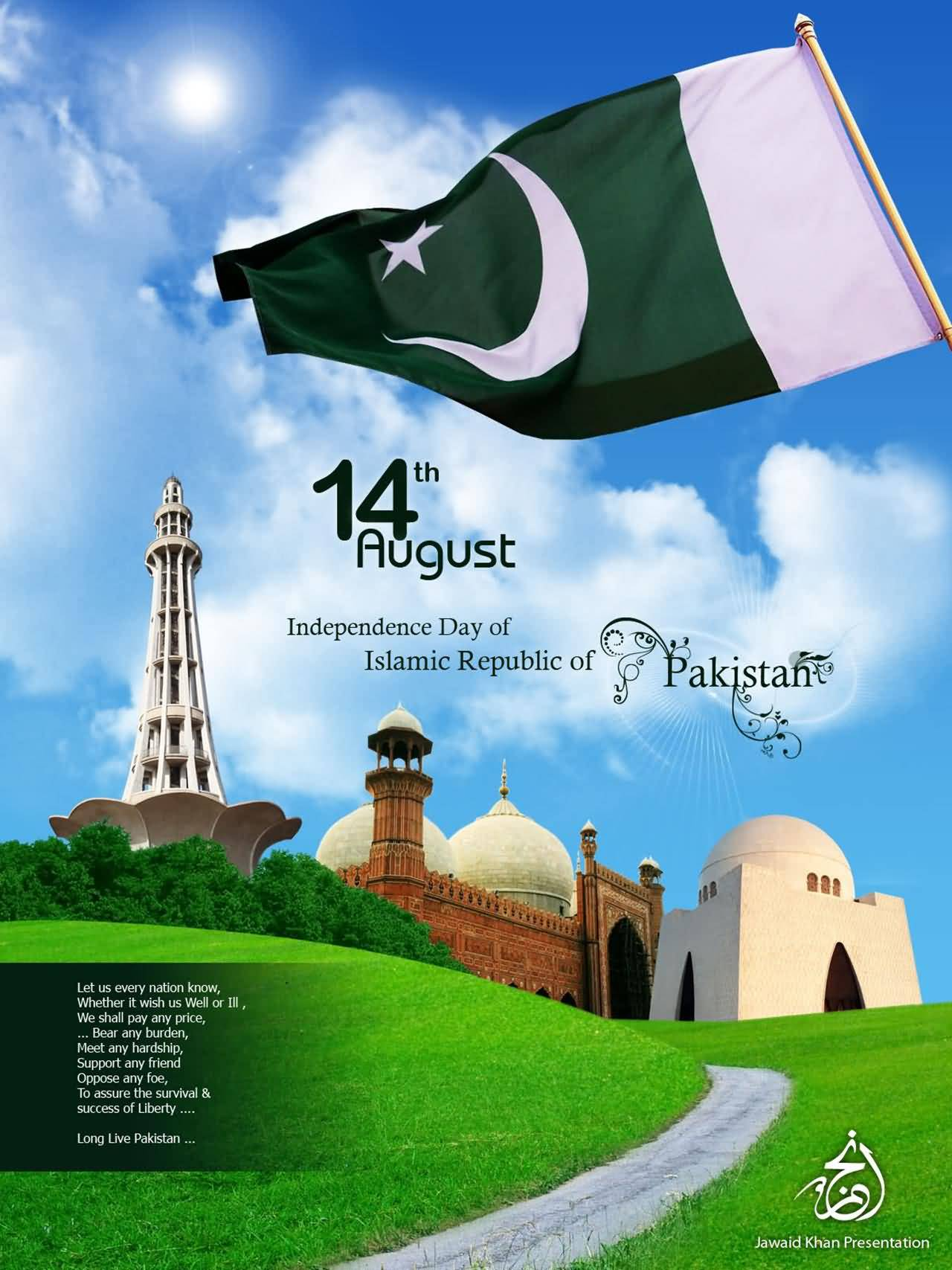 an overview of the culture of pakistan an islamic republic Culture of pakistan - history, people, clothing, traditions, women, beliefs, food, customs, family no-sa  in 1956 pakistan became a republic in 1971 east pakistan waged a successful war.