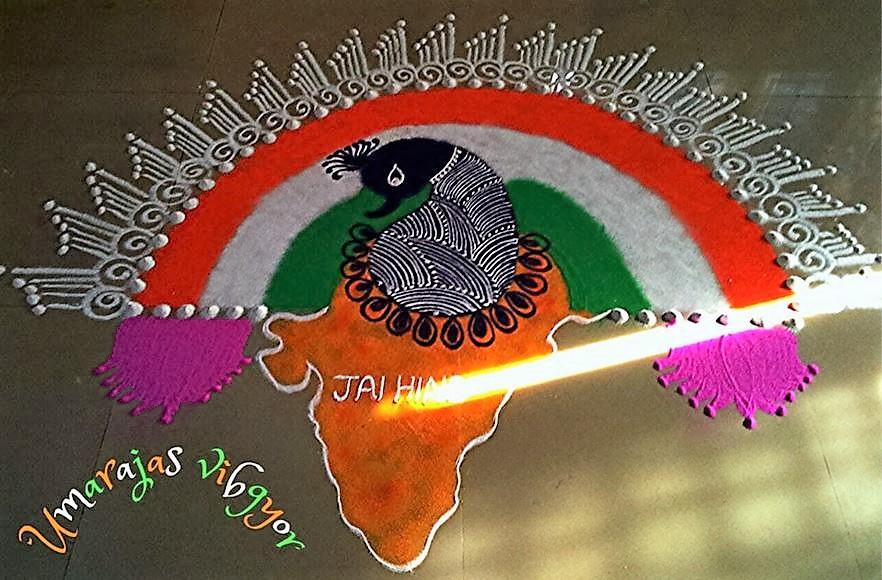 Creative Rangoli Design Idea For Independence Day