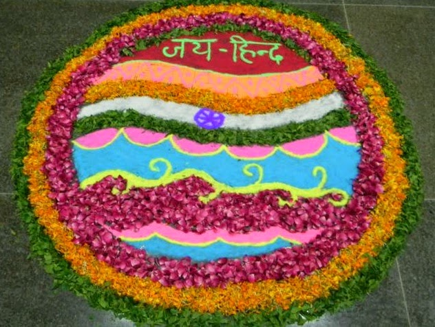 Flowers Rangoli Design For Independence Day