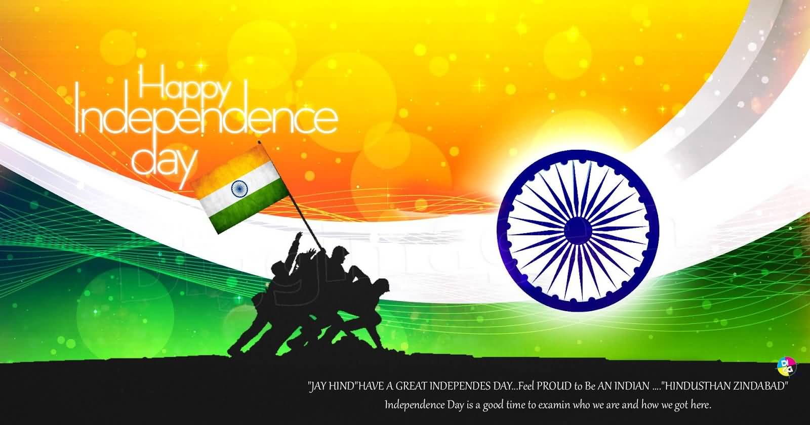 independence day of india-#4