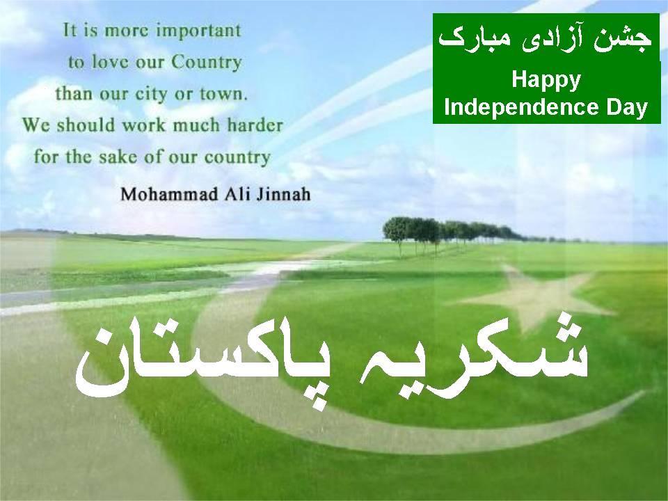 Essay bright future of pakistan essay