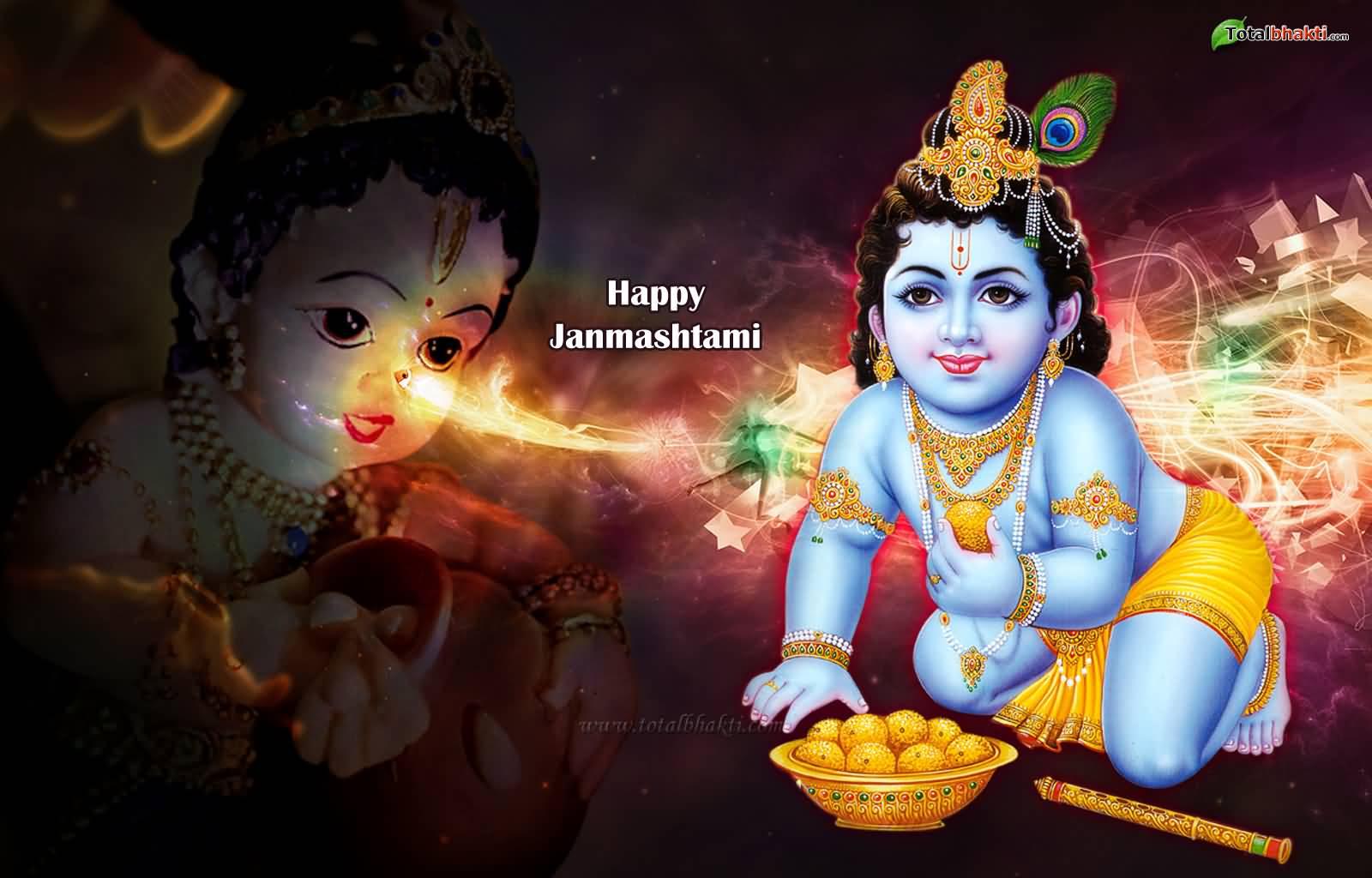 Krishna janmashtami songs pk free download